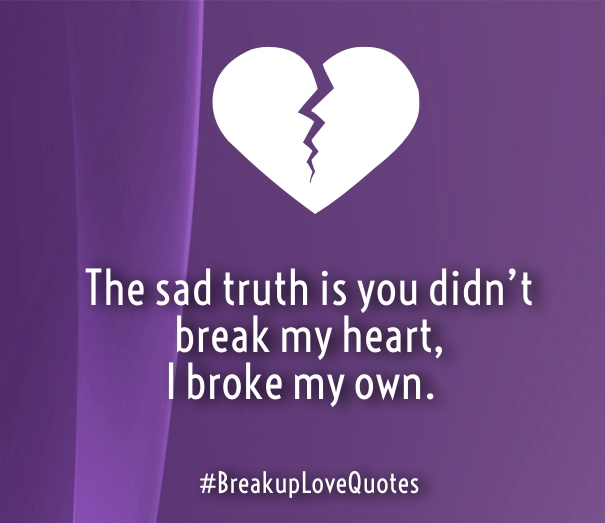 i m breaking up
